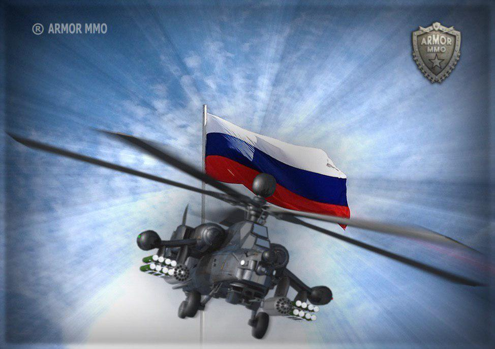 Day Of the Russian air Fleet