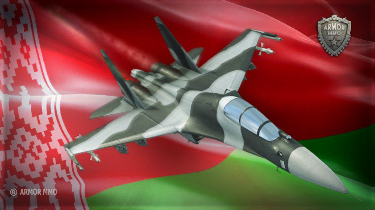 Day of the air force in Belarus